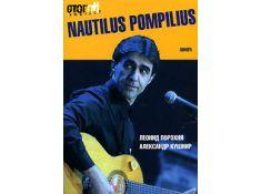 35-летие Nautilus Pompilius ознаменовалось выходом новой биографической книги
