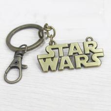 Брелок Star Wars (бронзовый)